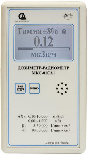 МКС-01