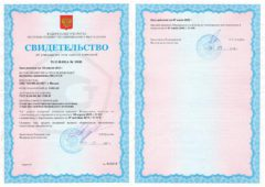 Сертификат МКС-01СА1